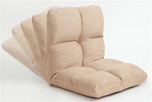 Attrayant Memory Foam Folding Chair Design Khaki Color Upholstered Living Room  Furniture 5 Step Adjustable Modern Floor