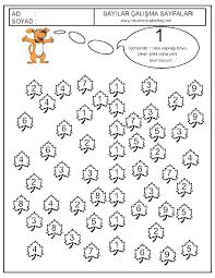 1 Rakami Boyama Goruntuler Ile Okul Okul Oncesi Calisma Cizelgeleri Anaokulu Matematigi