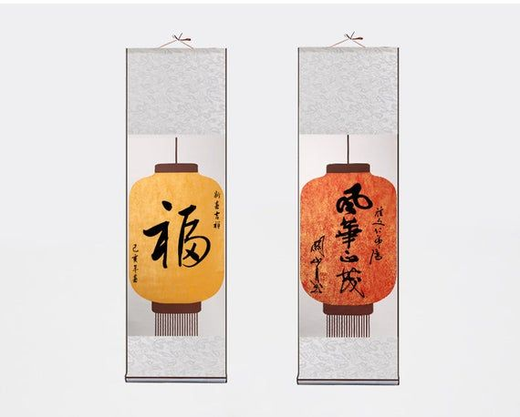 Yellow Chinese Lantern Scroll Blank / Chinese New Year ...