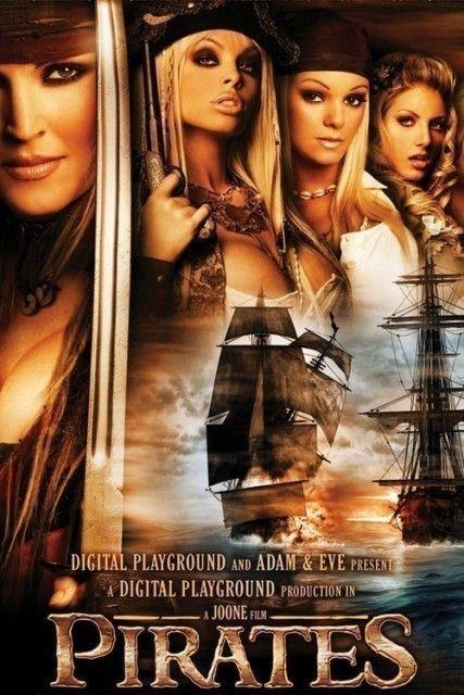 Смотреть кино пираты карибского моря порно версия