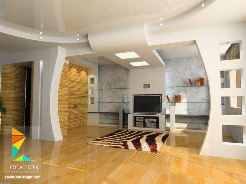 احدث افكار ديكور جبس اسقف الصالات و الريسبشن 2017 2018 Pop Design For Hall Room Partition Wall False Ceiling Design