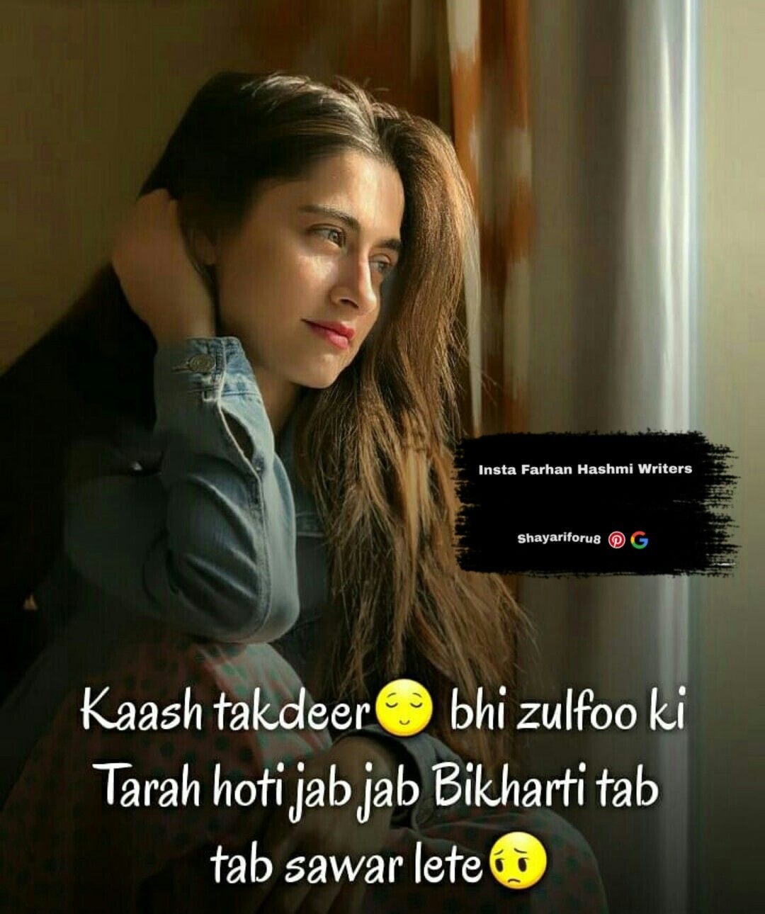 Girls Attitude Shayariforu8 Mood Off Quotes Girl Attitude Life Quotes