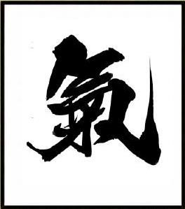 Abstraction In Ink Japanese Calligraphy Black White
