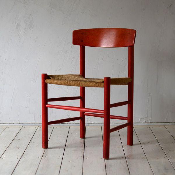 Borge Mogensen J39 Dining Chair D-607D447B | greeniche
