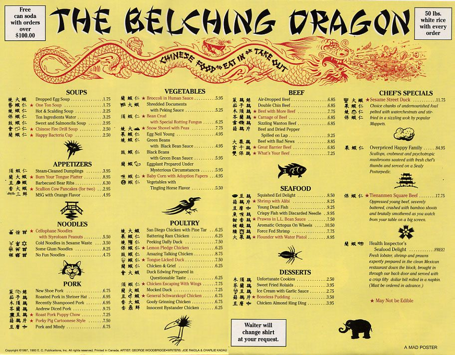 Chinese restaurant menu the belching dragon working for Asian cuisine menu