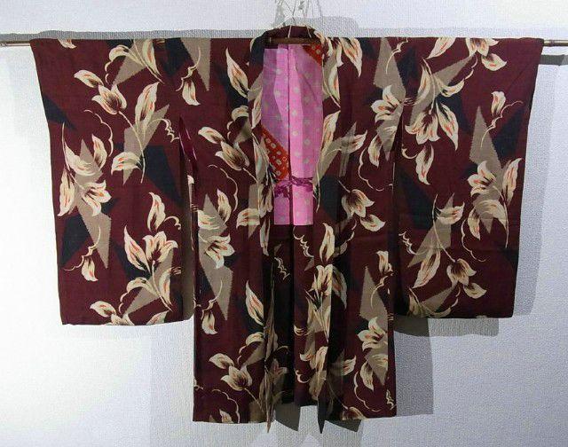 Haori Kimono  Ichiroya