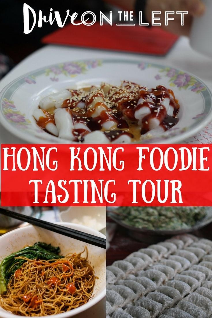 Hong kong street food a tour through sham shui po hong kong street food a tour through sham shui po drive on the left forumfinder Image collections