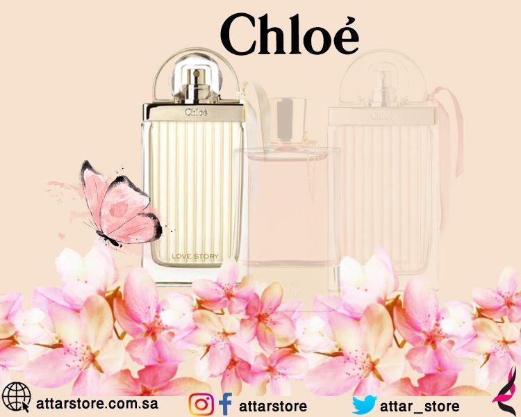Chloe Love Story Eau De Parfum عطر زهري لـ النساء تتكون م قدمته من زهر البرتقال والبرغموت والجريب فروت والليمون والكمثرى و Glass Vase Perfume Vase