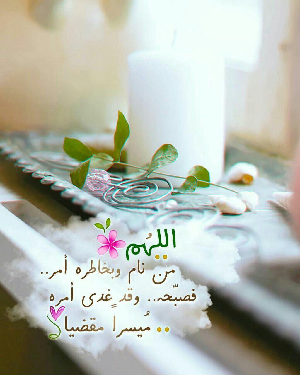 تصبحون على خير وواقع أجمل إن شاء الل ه Ramadan Decorations Place Card Holders Table Decorations