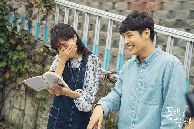 Instagram コンヒョジン カン ハヌル 韓国ドラマ