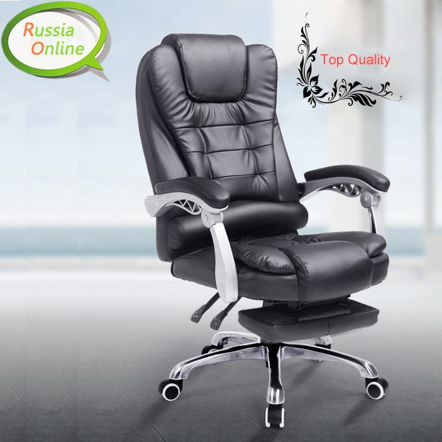 Huang He Household Armchair Computer Chair Special Offer Staff