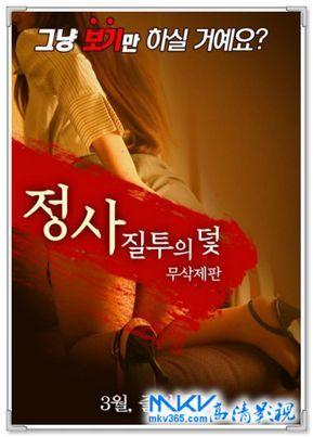 Nonton Film Semi Korea Indoxx1 Subtitle Indonesia Brad