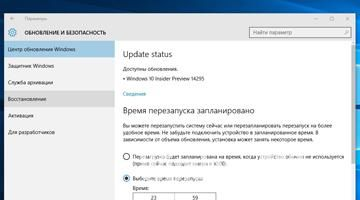 Microsoft выпустила стационарную и мобильную сборки Windows 10 14295