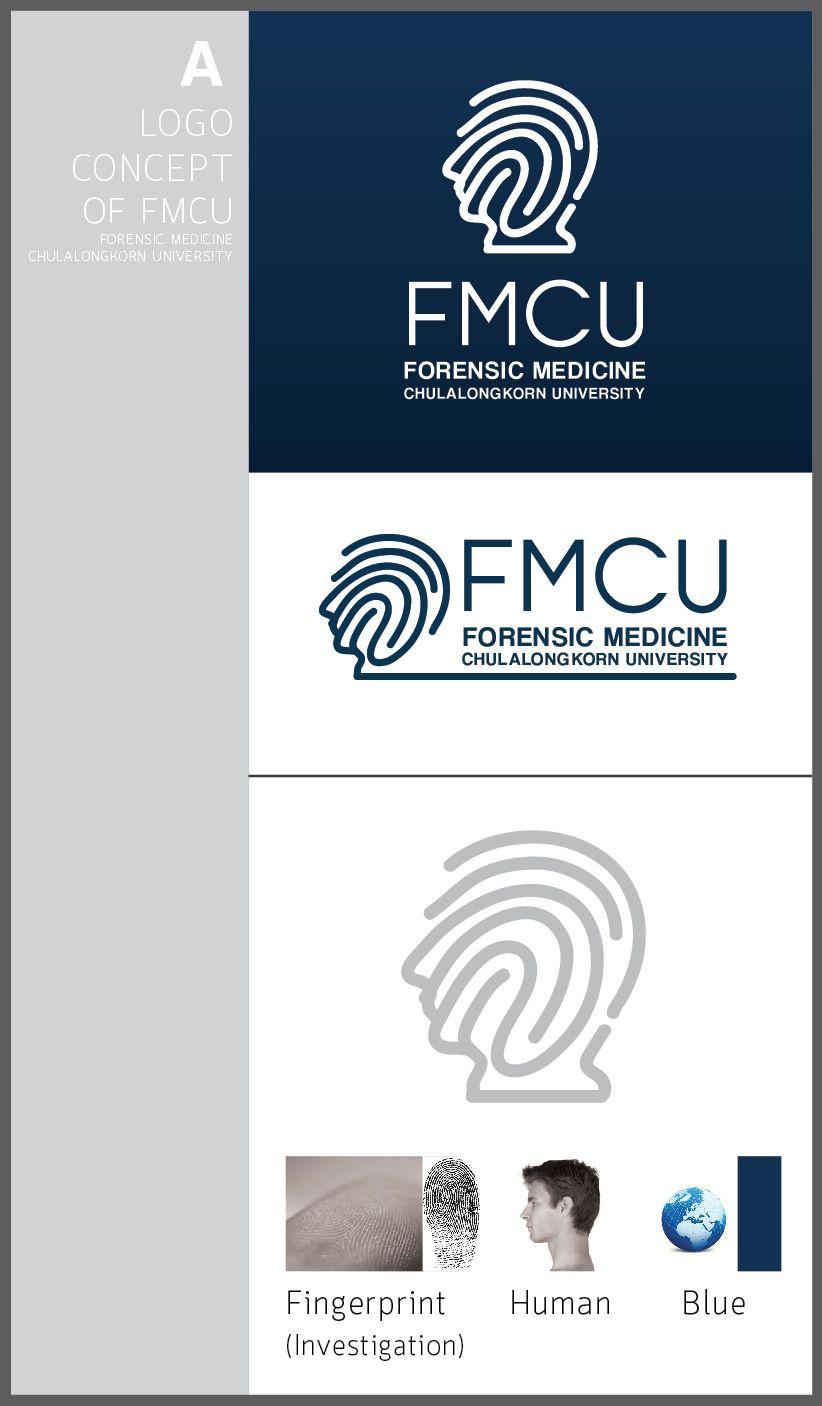 Forensic Medicine Logo