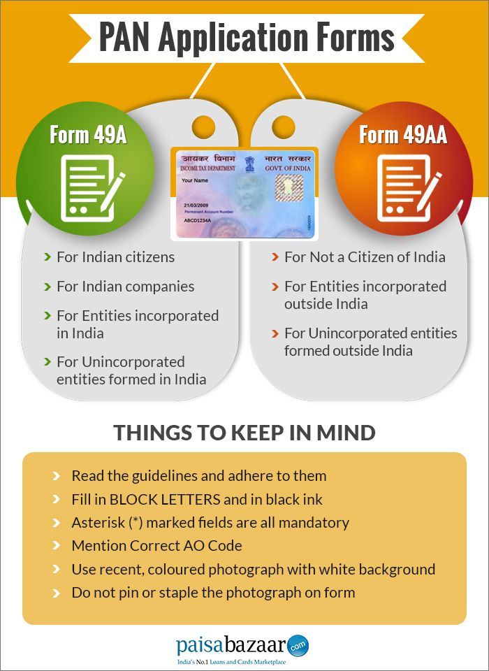 pan card 49a application form | PAN Card | Pinterest | Free