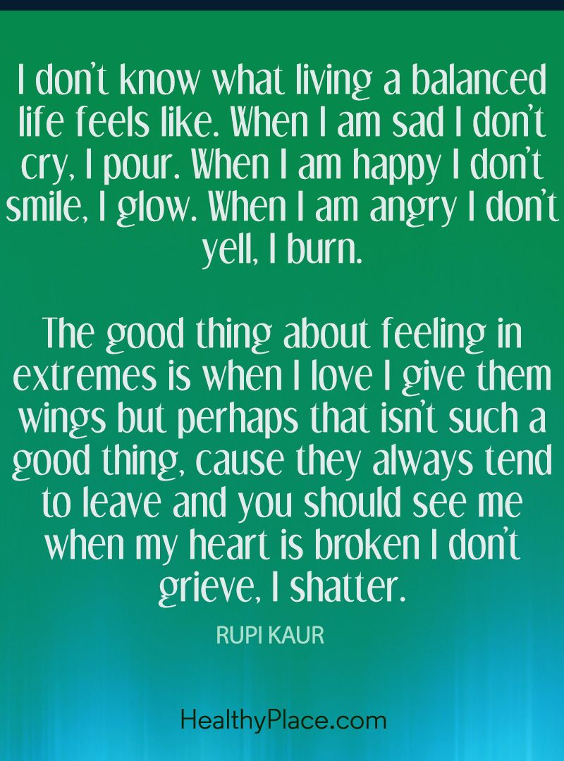 Borderline Personality Disorder Quotes | Relationships