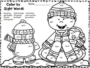 Color By Sight Words January Edition Sight Words Kindergarten Sight Words Winter Kindergarten