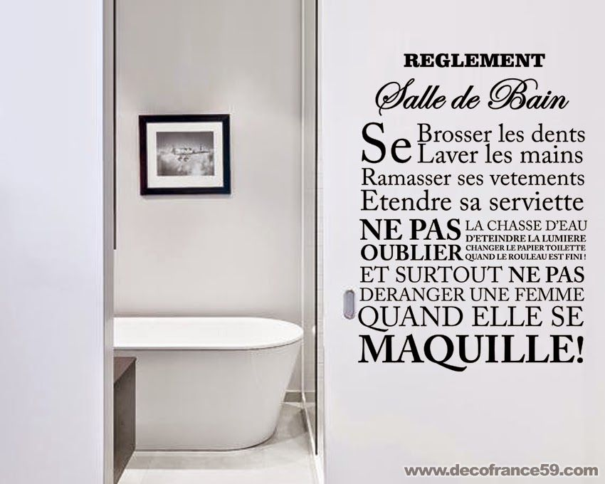 Stickers muraux citations - Sticker  - stickers dans cette maison