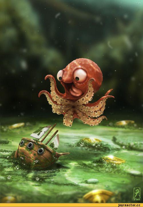 Выходные прикольные, картинки прикольных осьминогов