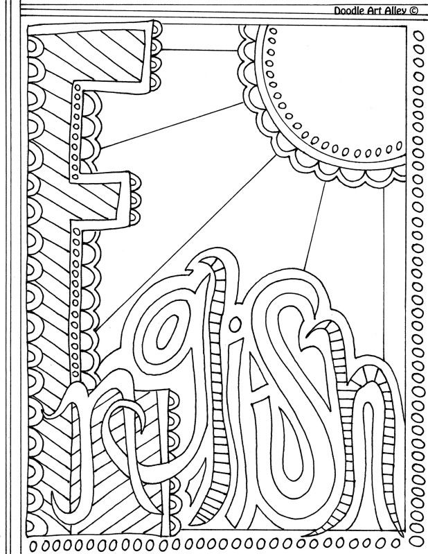 English Jpg School Book Covers School Subjects Coloring Pages