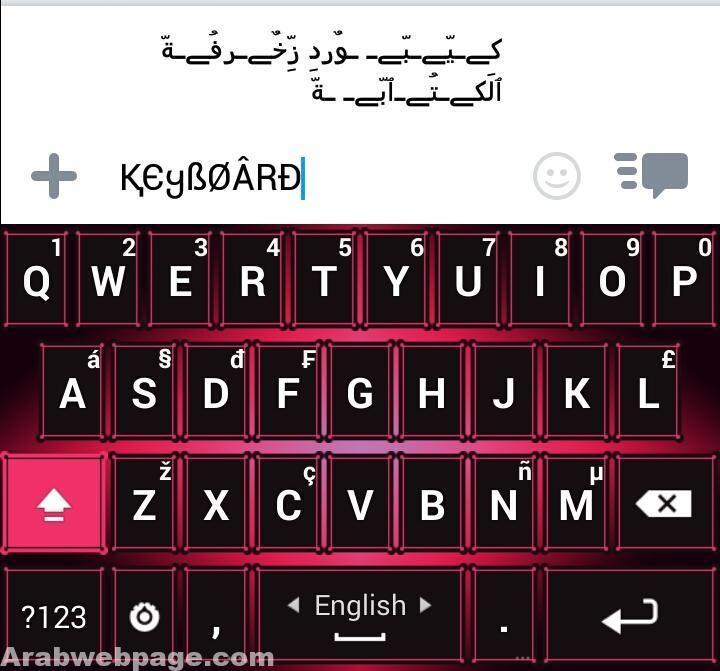 تحميل برنامج كيبورد المزخرف الاحترافي للكمبيوتر و الاندرويد الصفحة العربية Keyboard Keyboarding Computer Keyboard