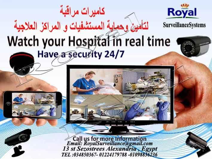 أنظمة كاميرات مراقبة خاصة لتأمين و حماية المستشفيات تتشرف شركة رويال لآنظمة المراقبة بعرض تركيب كاميرات مراقبة خاصة لتأمين و حماية المستشفيات و ذ Baseball Cards