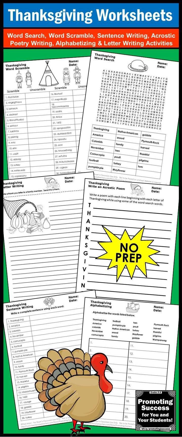 Thanksgiving Worksheets, Thanksgiving No Prep Printables, Sub ...