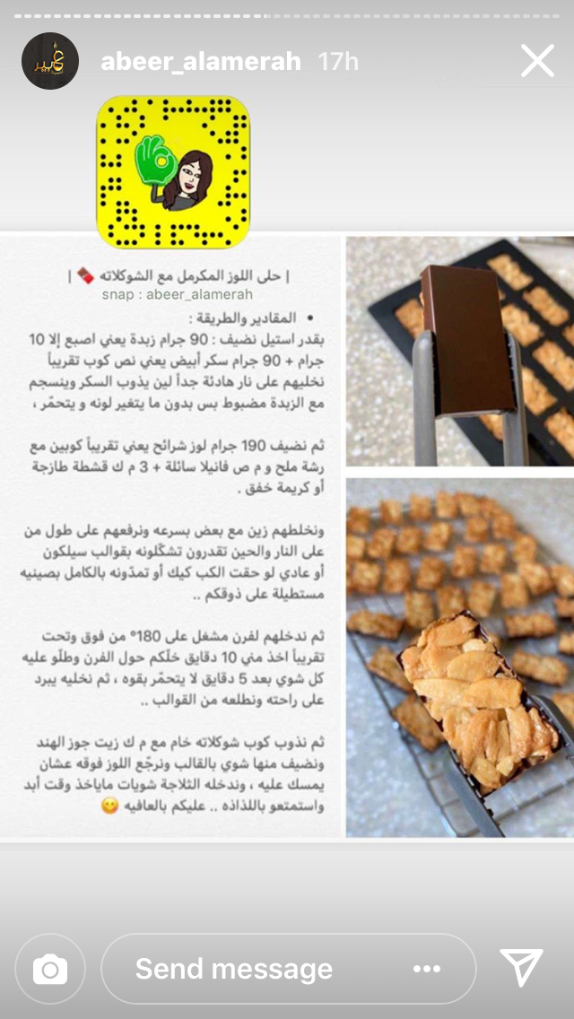 Pin By Duaa On طبخ امي Arabic Food Food Dessert Recipes