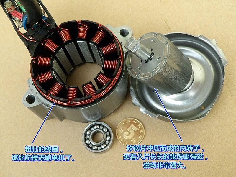 Byd 12 24v High Torque Three Phase Brushless Motor Neodymium Iron Boron Magnetic Inner Rotor Brushless Dc Motor In Dc Moto Alternatif Enerji Elektrik Teknoloji