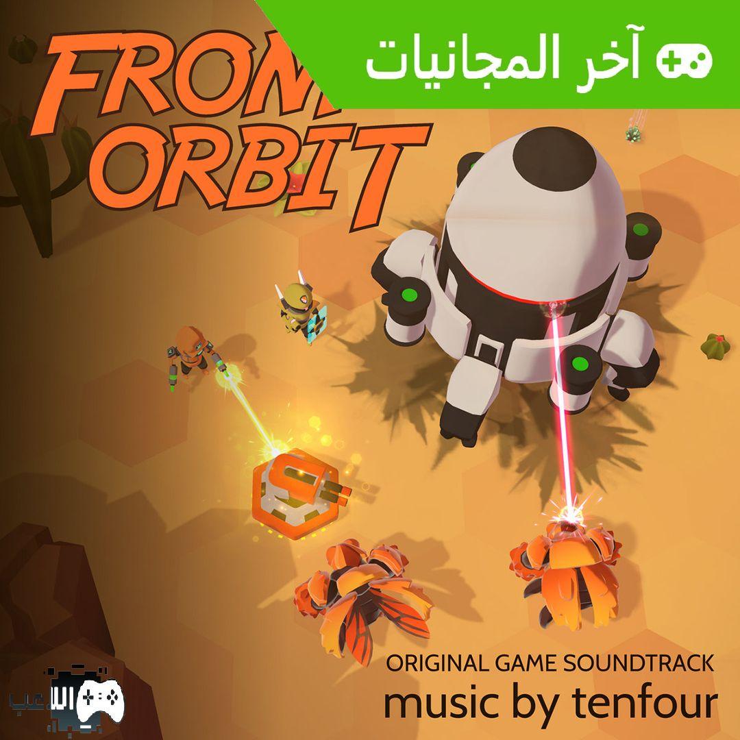 From Orbit العب مجانا الآن على موقع الألعاب Itch Io Free Games Comic Book Cover Games