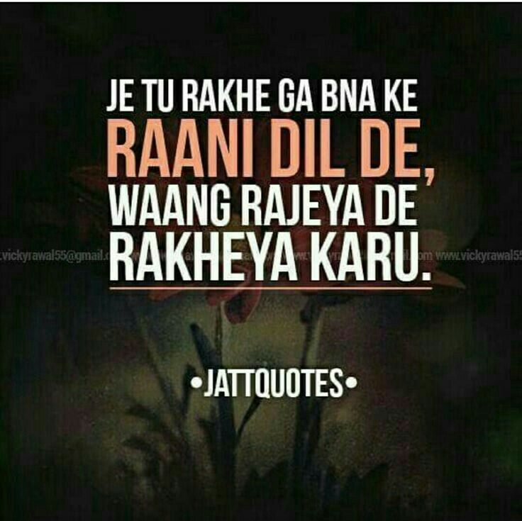 Pin by Sukhpreet on Punjabi Quotes❤ | Pinterest | Punjabi quotes ...
