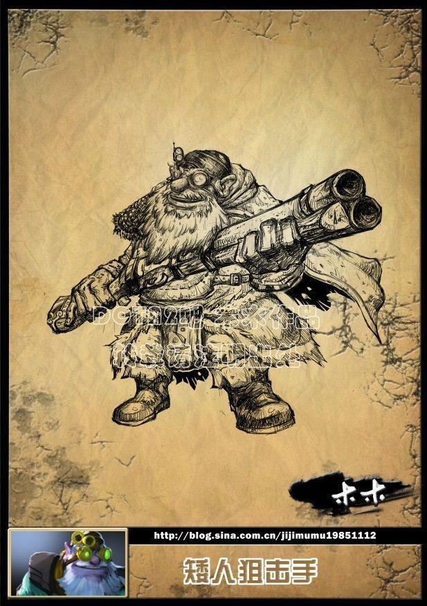 Sniper Art Dota 2 Dota 2 Logo