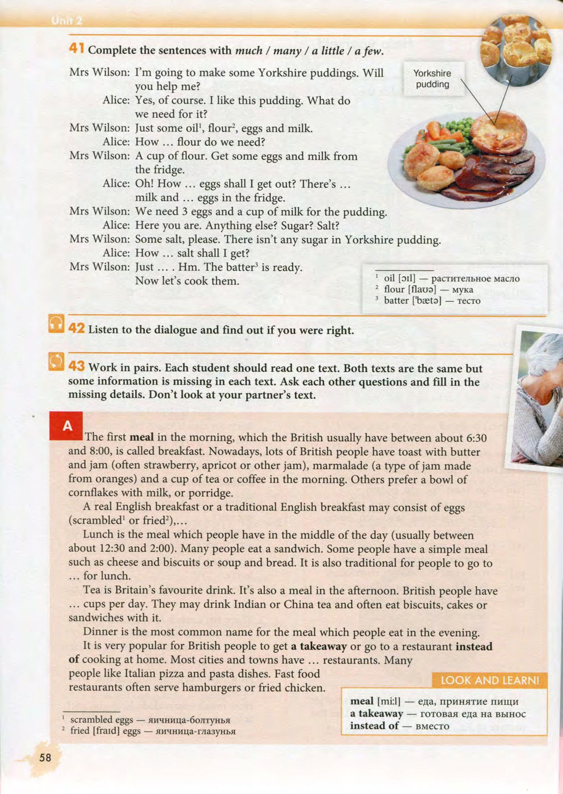 Готовые домашние задания подробно