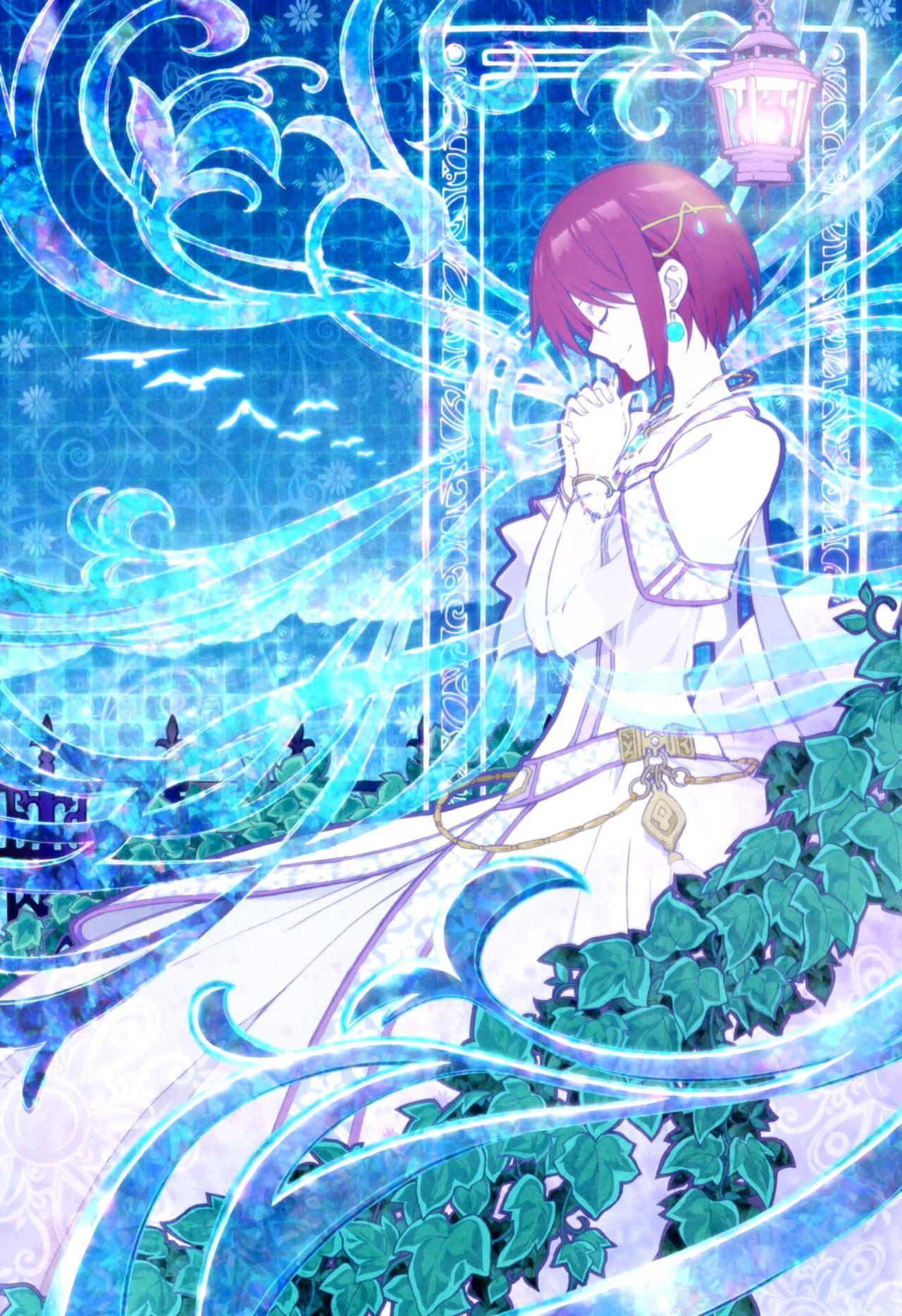 赤髪の白雪姫1期2期アニメ全話をまとめて無料視 …