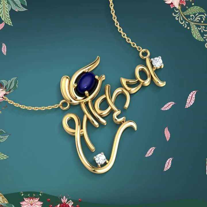 Shri Krishna pendant   Jai Shri Krishna   Krishna hindu, Shree