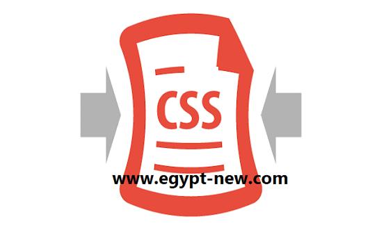غاوي اخبار اداة ضغـط اكواد Css Egypt News Gaming Logos Egypt