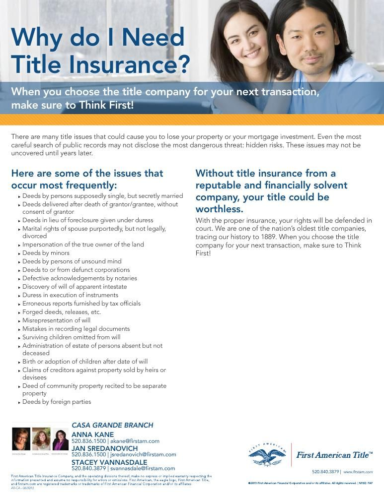 Why Do I Need Title Insurance Title Insurance