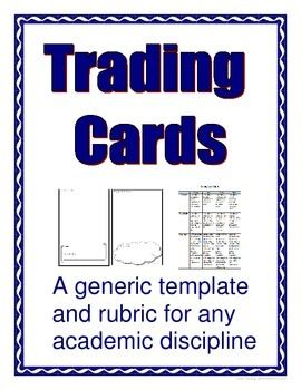 Trading Card Template  MultiPurpose Rubric Included  Trading