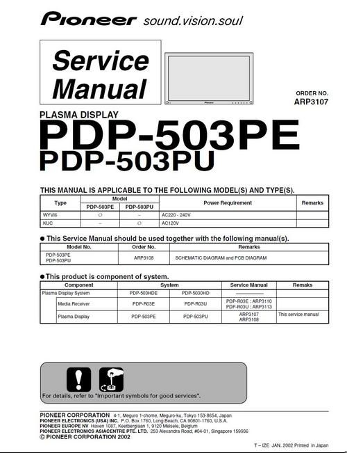 pioneer pdp 503 pu kuro plasma tv service manual pinterest rh pinterest co uk pioneer elite plasma tv manual pioneer plasma manual pdf