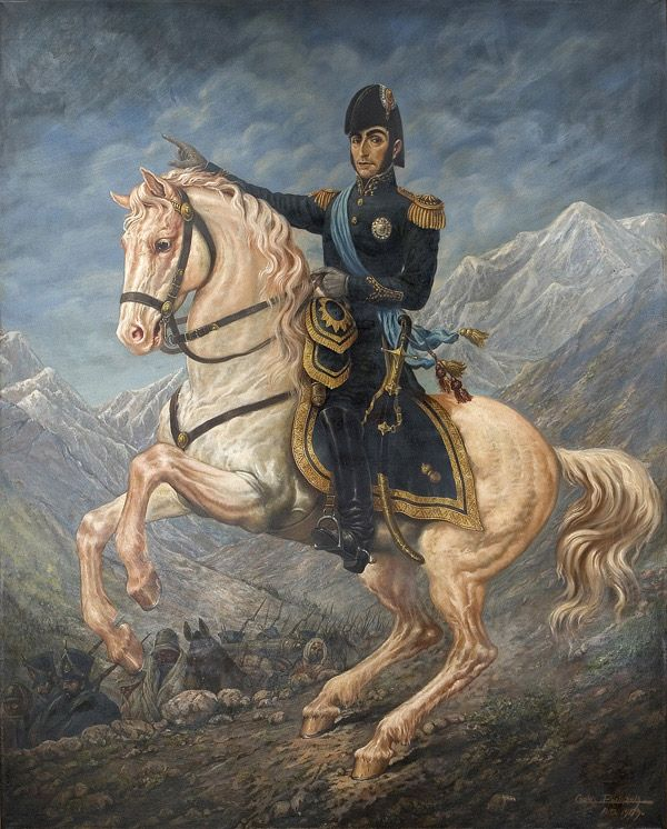 San Martín a caballo, Carlos Pallarols Cuni