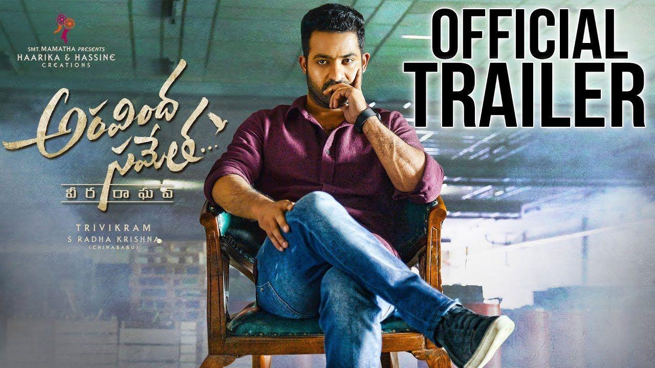 Aravinda sametha trailer review latest trailers telugu