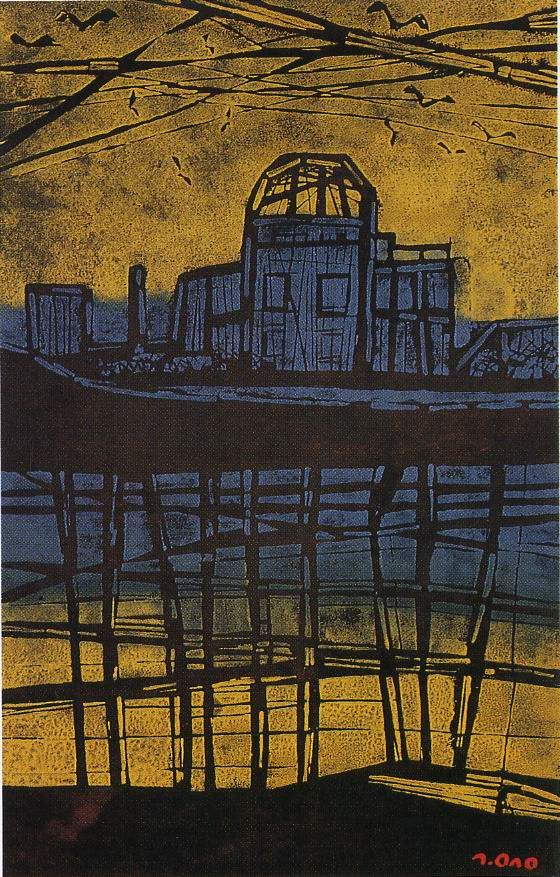 """River in Hiroshima,"" Tadashige Ono, 1966."