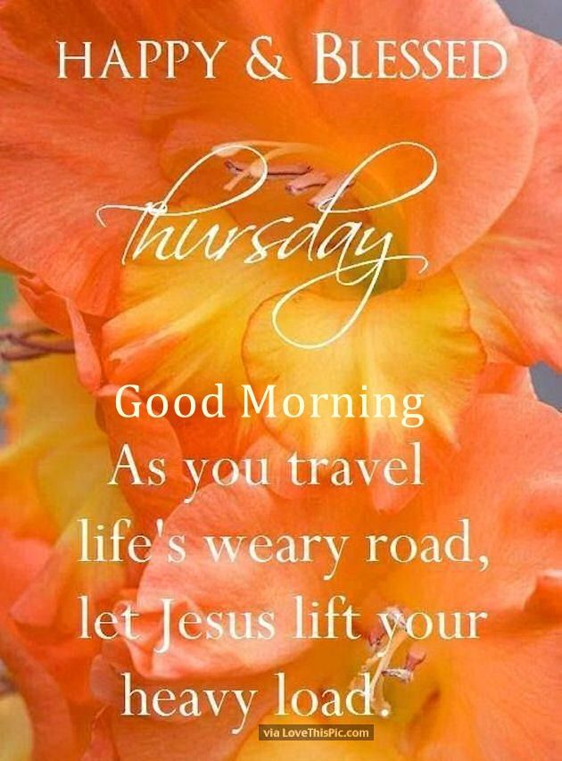 Good Thursday Morning Happy And Blessed Thursday Good Morning
