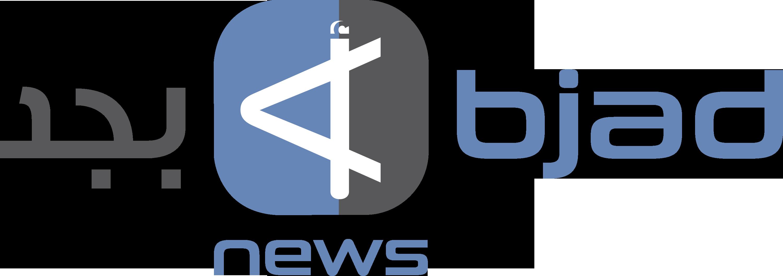 Abjad News Logo Logos Lettering Gaming Logos