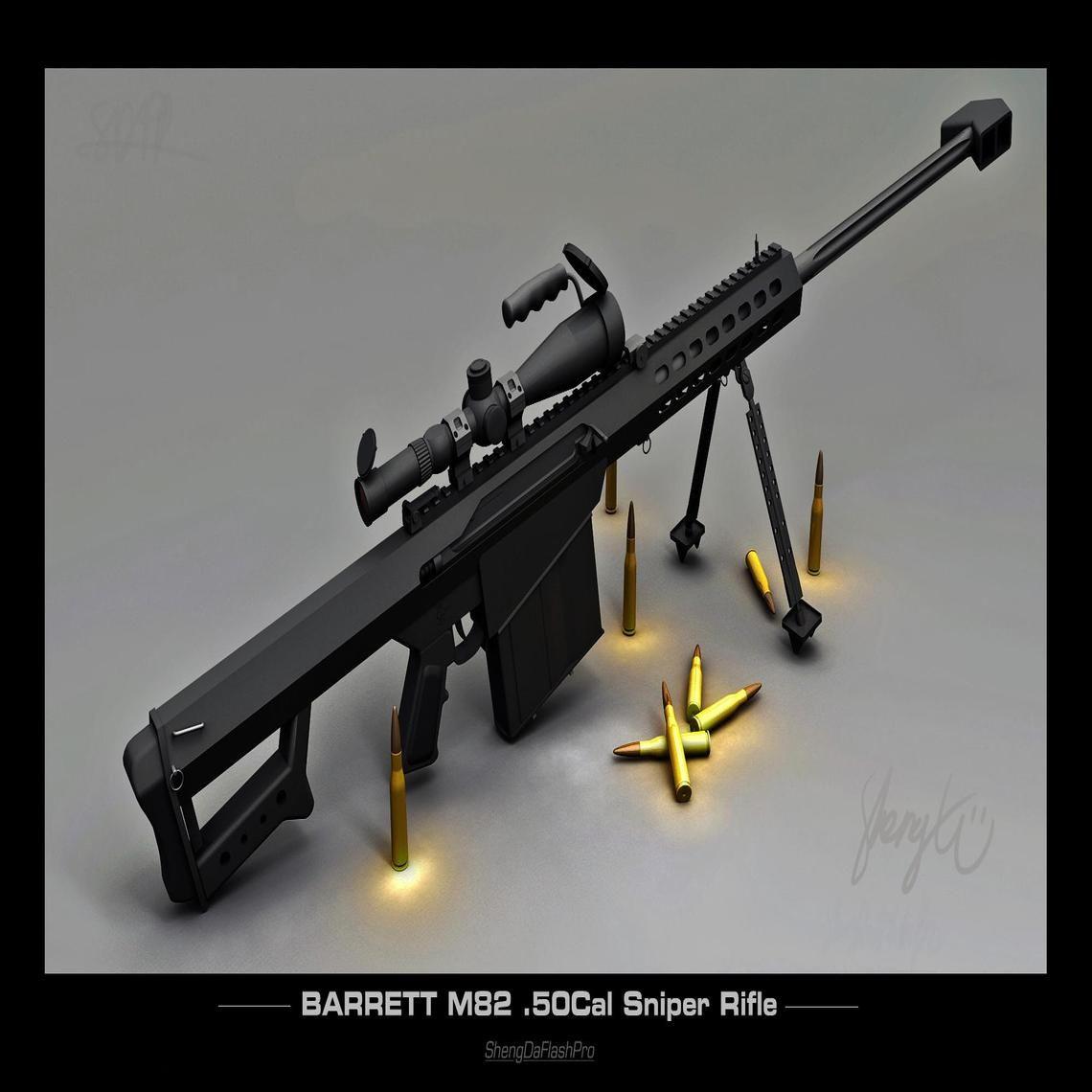 barrett m82 50 cal sniper rifle anti materiel rifle barrett m82