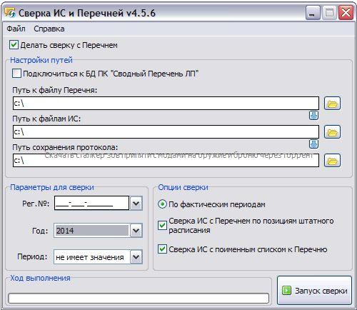 Image Writer For Windows 64 Bit скачать