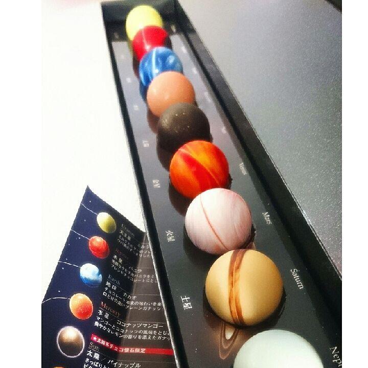 Photo of まさに芸術!ショコラブティック「レクラ」の惑星ショコラ – macaroni