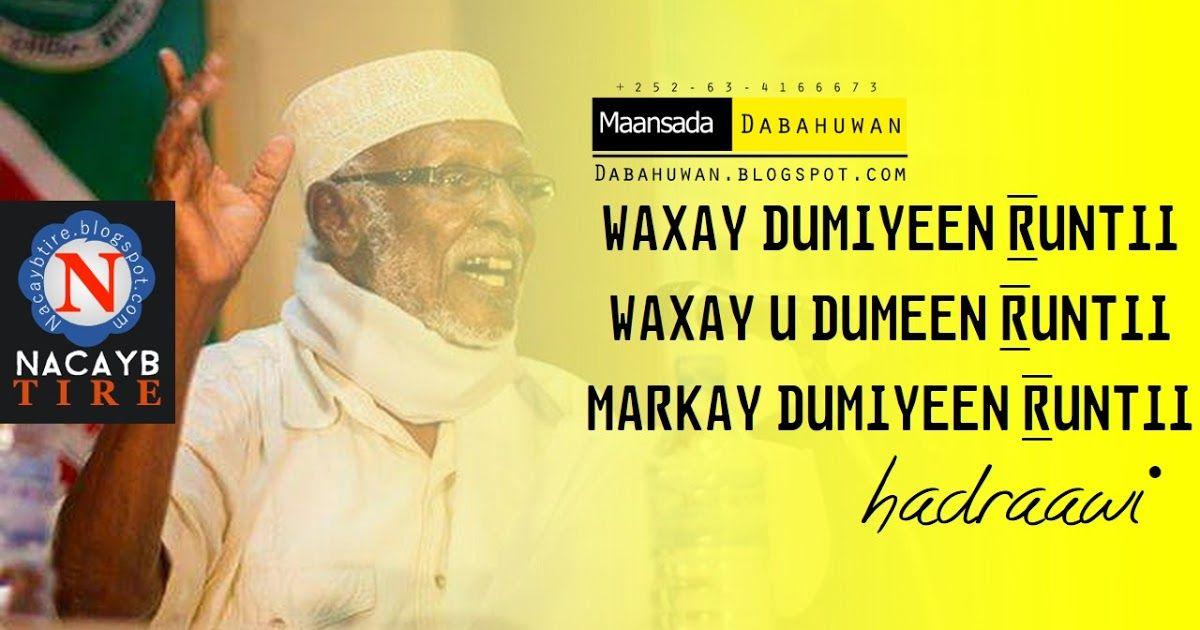 Waxay Dumiyeen Runtii Waxay U Dumeen Runtii Markay Dumiyeen Runtii Abwaan Maxamed Ibraahim Warsame Hadraa Somali Quotes Friends Quotes Words Of Wisdom Quotes