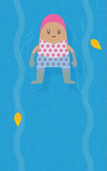 Pool Back Strokes animated Evite invitation