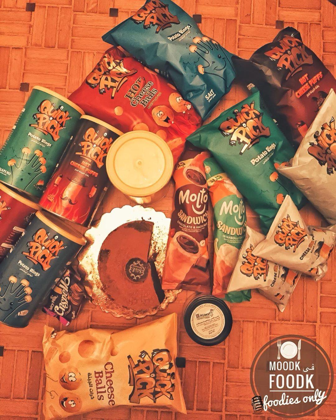 لمة الصحاب يا جماعة اللى مشتركين فى حب الأكل بتكون حلوة أوى Cheese Potatoes Gift Wrapping Foodie
